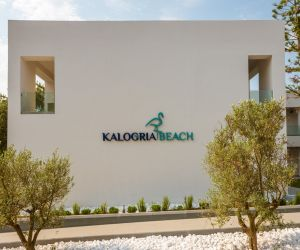 Kalogria Beach Hotel Luxury hotel complex, Kalogria, Peloponnese